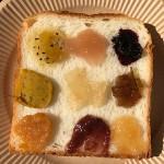 もはやパンはアイドル!青山パン祭りでブランのサンド、清澄ワインとともに。